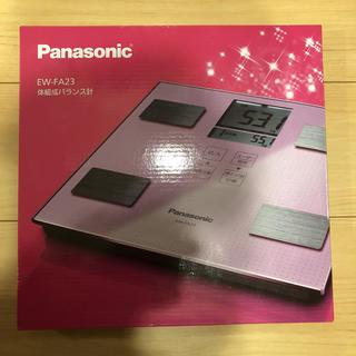 パナソニック(Panasonic)の☆ パナソニック 体組成バランス計 ☆(体重計/体脂肪計)