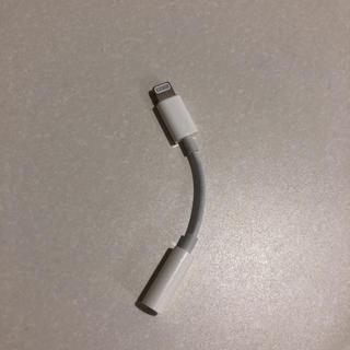 アップル(Apple)の イヤホン  変換アダプター(変圧器/アダプター)