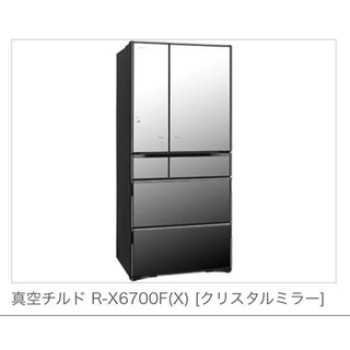 ヒタチ(日立)の日立 冷蔵庫 クリスタルミラー (冷蔵庫)