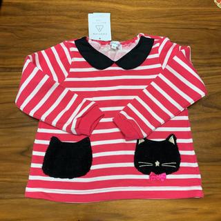 サンカンシオン(3can4on)の子供服 トレーナー(Tシャツ/カットソー)