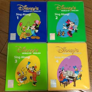 Disney - シングアロング DVD4枚組