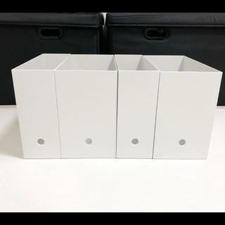 無印良品 新品 ポリプロピレン ファイルボックス ワイド2個