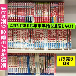 大量 まとめ売り 少女漫画 少女コミック 全巻 バラ売りも可能 (少女漫画)