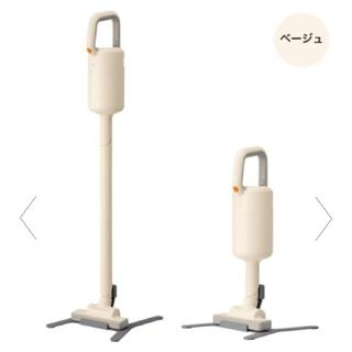 プラスマイナスゼロ(±0)のプラスマイナスゼロ コードレスクリーナー フィルター付(掃除機)
