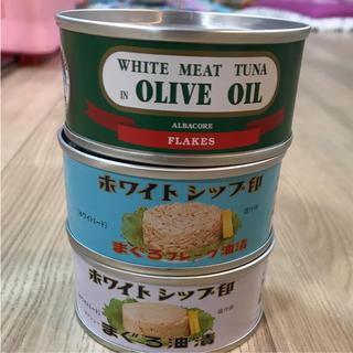 ホワイトシップ印 ツナ缶 由比