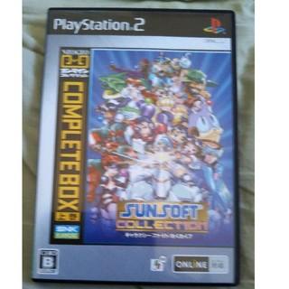 プレイステーション2(PlayStation2)のレアソフト ps2 ネオジオコレクション サンソフトコレクション 風雲黙示録(家庭用ゲームソフト)