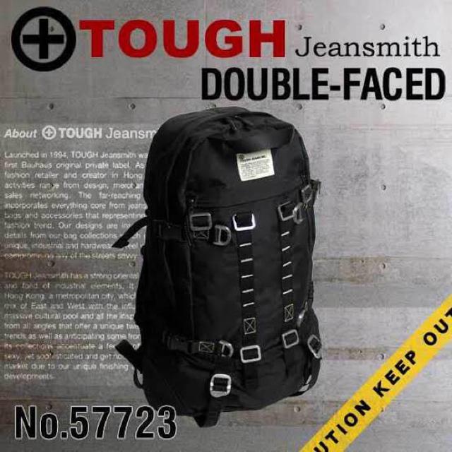 TOUGH(タフ)のタフジーンズスミス リュック バックパック デイパック リュックサック メンズのバッグ(バッグパック/リュック)の商品写真