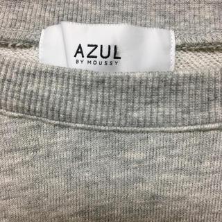 アズール(AZZURE)のAZUL トップス(カットソー(長袖/七分))