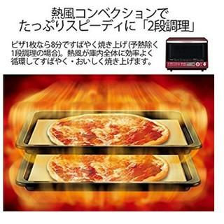 新品シャープ 過熱水蒸気オーブン 2段調理 31L レッド RE-SS10B-R(電子レンジ)