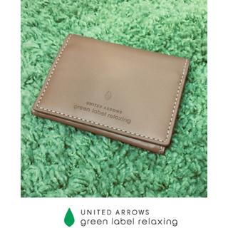 グリーンレーベルリラクシング(green label relaxing)のカードケース ユナイテッドアローズ  グリーンレーベルリラクシング(名刺入れ/定期入れ)