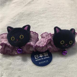 アナスイミニ(ANNA SUI mini)のアナスイミニ トコトコ鈴(その他)