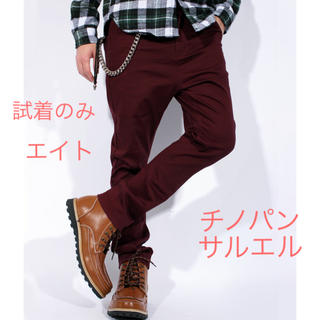 【fimu様専用】パンツ チノパン ストレッチ スキニー サルエル L(サルエルパンツ)