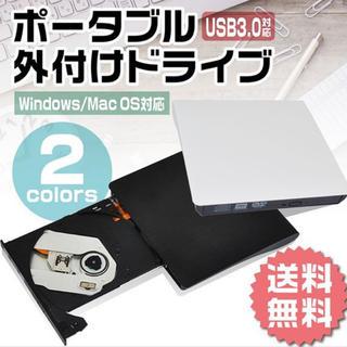 DVDドライブ外付けUSB CD DVD 書き込み対応(DVDプレーヤー)