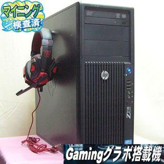 ヒューレットパッカード(HP)のGTX760☆i7-2600K同等Xeon搭載♪PUBG/R6S/黒い砂漠OK♪(デスクトップ型PC)