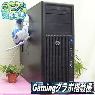 ヒューレットパッカード(HP)のGTX760☆高性能E3系Xeon搭載☆PUBG動作確認OK♪ゲーミングPC(デスクトップ型PC)