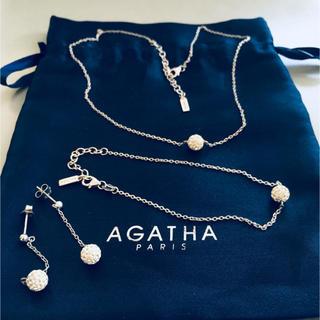 アガタ(AGATHA)のアガタ 3点セット(ネックレス)