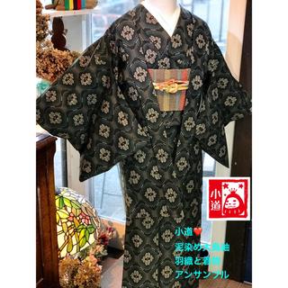小道❤ご確認用❤泥染め大島紬羽織と着物アンサンブル(着物)