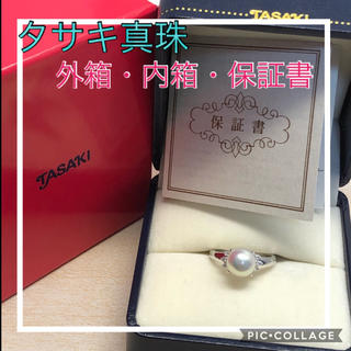 タサキ(TASAKI)の☆超美品☆外箱・内箱・保証書☆田崎真珠 Pt900 アコヤパール ダイヤ リング(リング(指輪))
