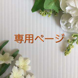 ユミ様専用天然石インカローズワイヤーリング(リング)