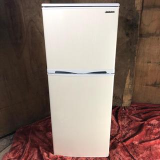近郊送料無料♪ 2017年製 美品 138L 冷蔵庫 ホワイトストライプ(冷蔵庫)