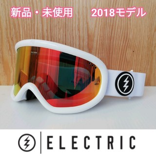 【ELECTRIC 2018 CHARGER】ゴーグル・白