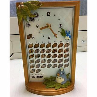 ジブリ(ジブリ)のとなりのトトロ 置き時計 カレンダー付き(置時計)