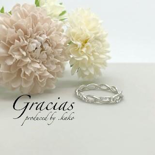 X'masまで限定 幸せお洒落指輪♥価格も輝きも品質も満足リング シルバー(リング(指輪))