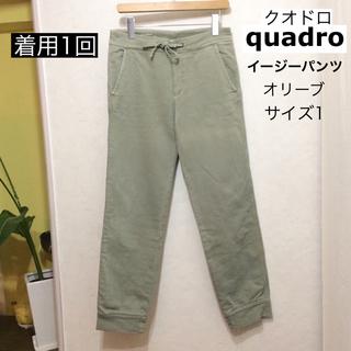 クアドロ(QUADRO)の着用1回 quadro イージーパンツ スウェットパンツ ストレート オリーブ(その他)