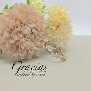 X'masまで限定 幸せお洒落指輪♥価格も輝きも品質も満足リング ピンクゴールド(リング(指輪))