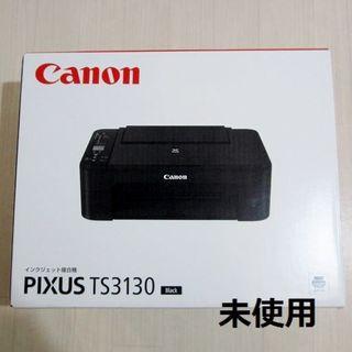 Canon - [未使用]Canon PIXUS TS3130ブラック プリンター ※インクなし