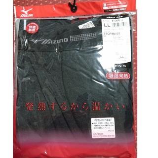 ミズノ(MIZUNO)のMIZUNO メンズタイツ LLサイズ ブラック(レギンス/スパッツ)