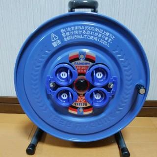 屋外用 コンセント防雨キャップ付き リールコード 20m HATAYA(その他)