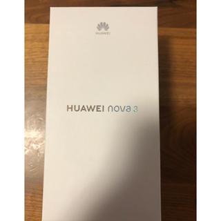 アンドロイド(ANDROID)の限定 新品 未開封 HUAWEI nova3 限定レッド(スマートフォン本体)
