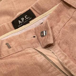 A.P.C. ピンクのコーデュロイパンツ