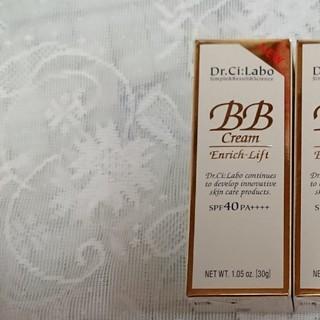 ドクターシーラボ(Dr.Ci Labo)のドクターシーラボBBクリーム(1個)(BBクリーム)