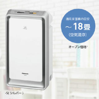 Panasonic - Panasonic 加湿器 空気清浄機