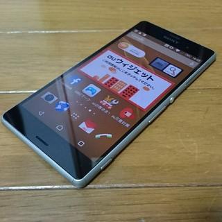 超美品 SOL26 Xperia Z3 グリーン(スマートフォン本体)