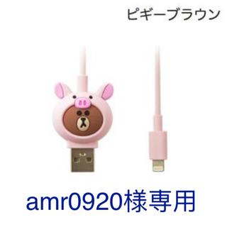 アイフォーン(iPhone)のLINEキャラクター iPhoneケーブル(バッテリー/充電器)