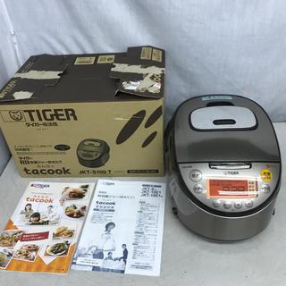 タイガー(TIGER)の美品 タイガーIH炊飯器 炊きたて 5.5合 JKT-S100T(炊飯器)