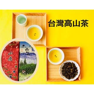 台湾高山茶セット(茶)
