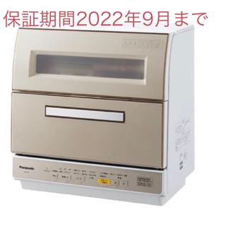 パナソニック(Panasonic)のPanasonic食洗機2017年製NP-TR9-C 保証2022年9月まで(食器洗い機/乾燥機)