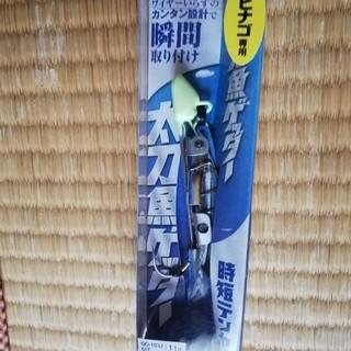 太刀魚ゲッター(ルアー用品)