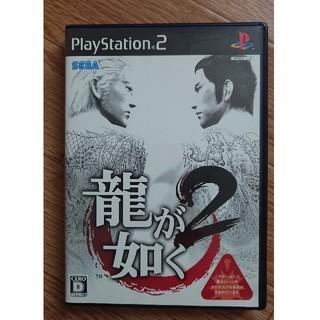 プレイステーション2(PlayStation2)の【最終値下げ】PS2  龍が如く2(家庭用ゲームソフト)