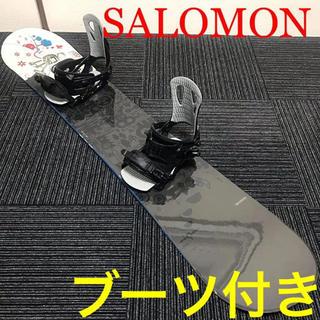 サロモン(SALOMON)のサロモン157スノーボードセット(ボード)