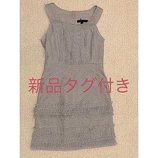 ビーシービージーマックスアズリア(BCBGMAXAZRIA)の新品未使用タグ付 BCBG 水色ドレス サイズ2 (ひざ丈ワンピース)