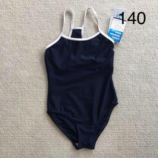 新品 水着 女の子 女児 140 ゼッケン付き スクール スイミング プール(水着)