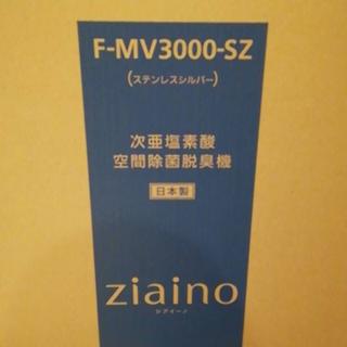 パナソニック(Panasonic)の新品未使用品 Panasonic ジアイーノ F-MV3000SZ シルバー(空気清浄器)