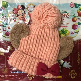 シェリーメイ(シェリーメイ)のディズニー ダッフィ シェリーメイ ニット帽 クリスマス2018(キャラクターグッズ)