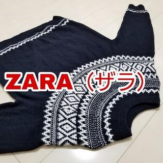 ザラ(ZARA)の【ZARA】セーター(ノルディック柄)(ニット/セーター)