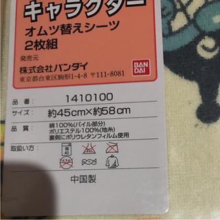 アンパンマン オムツ替えシート(おむつ替えマット)